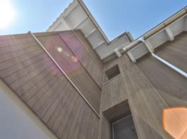 holzhaus oberwilen detail fassade-dach
